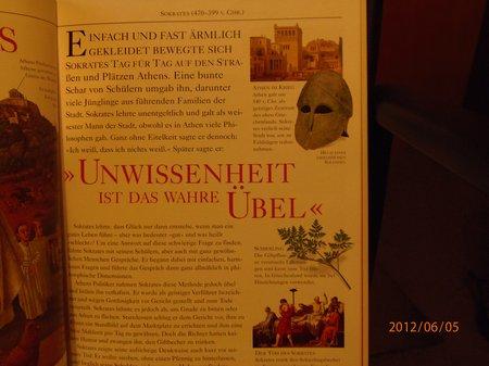Juni 2012 - 5 - Olymp 810 Bunker-Bücher 006